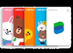 line bank 快點卡png